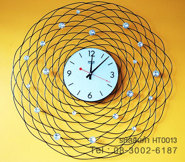 นาฬิกาติดผนัง วงตาข่ายพลอย รหัส HT0013