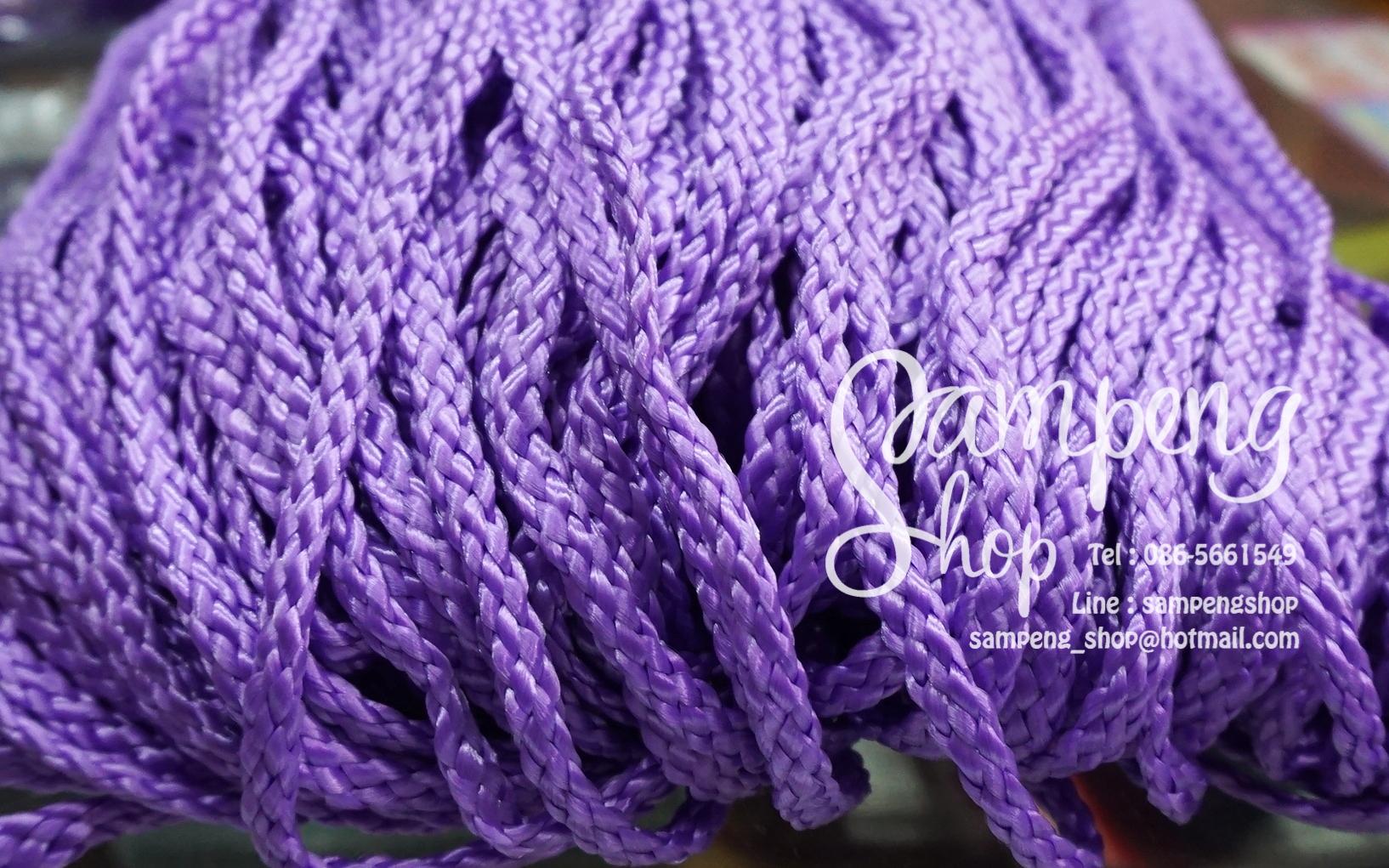 เชือกถัก P.P. #5 สีม่วงอ่อน (10เมตร)