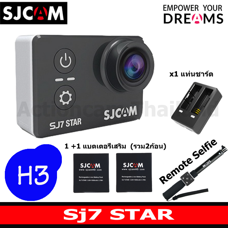 SJ7 STAR + Battery +Dual Charger+Remote Selfie