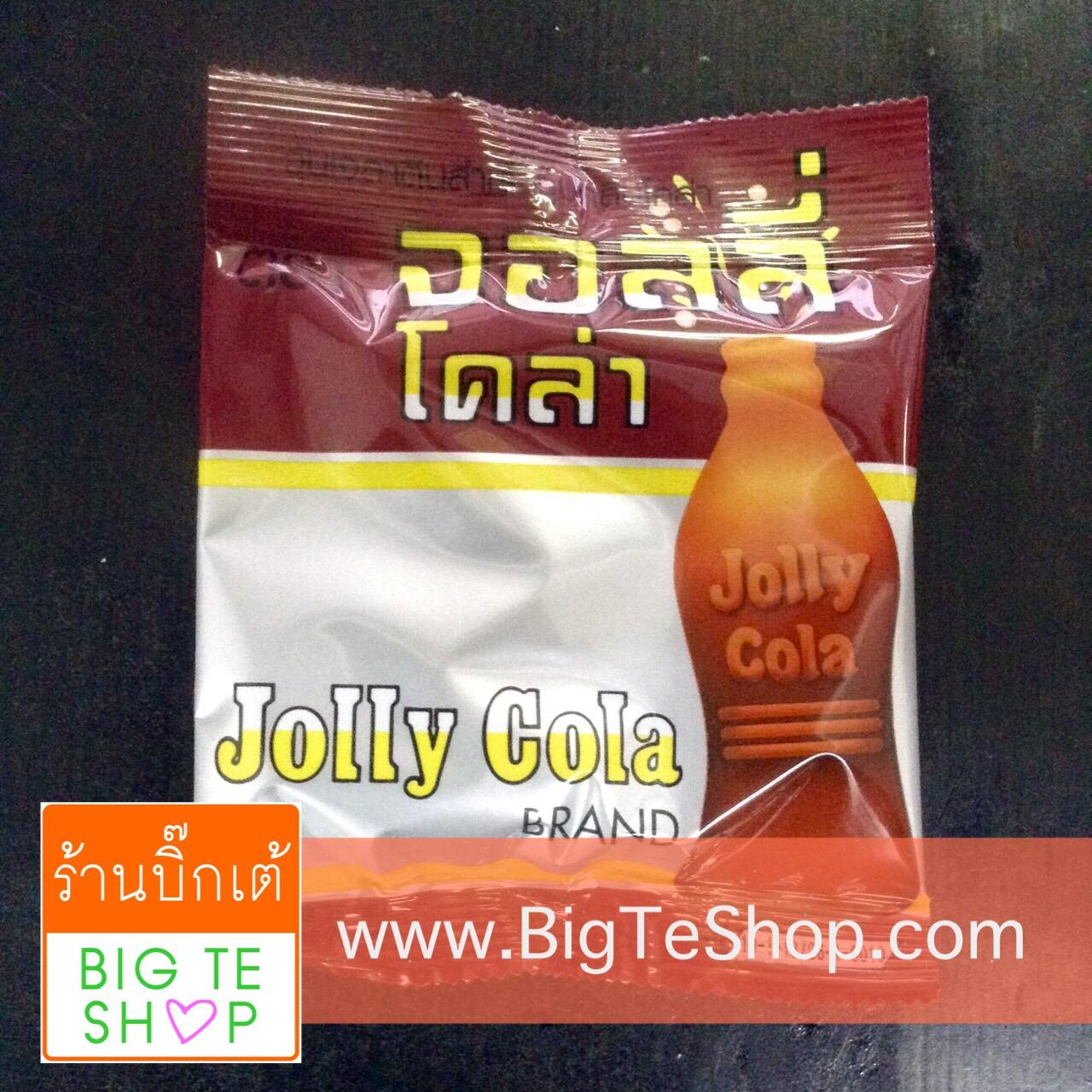 จอลลี่ โคล่า Jolly Cola (ซองเล็ก)