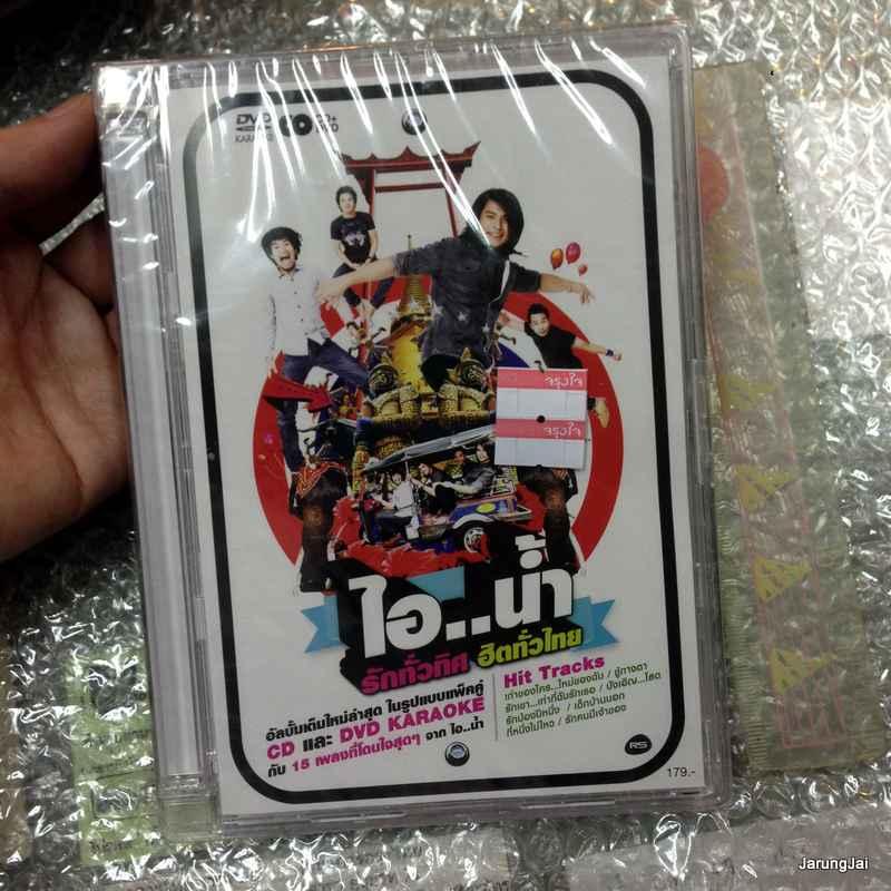 cd+dvd rs ไอน้ำ รักทั่วทิศ ฮิตทั่วไทย
