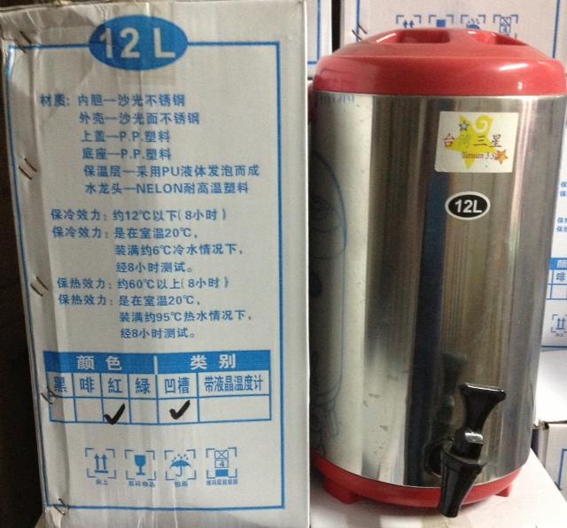 ถังชา 12 ลิตร (สีแดง) ไม่มีขอบด้านใน