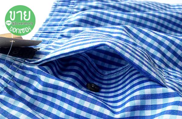 บ๊อกเซอร์ชาย ขายกางเกงบ๊อกเซอร์สีสวย