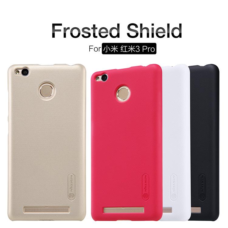 เคส Xiaomi Redmi 3s/3 Pro Nilkin Super Frosted Shield (ฟรี ฟิล์มกันรอยใส)