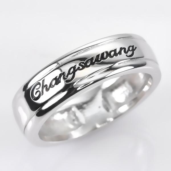 แหวนสลักนามสกุลลงยา