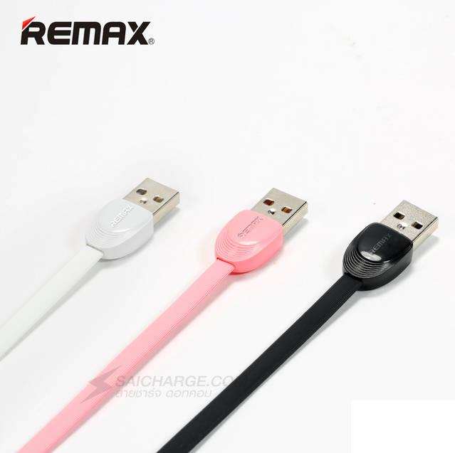 สายชาร์จ iPhone REMAX SHELL