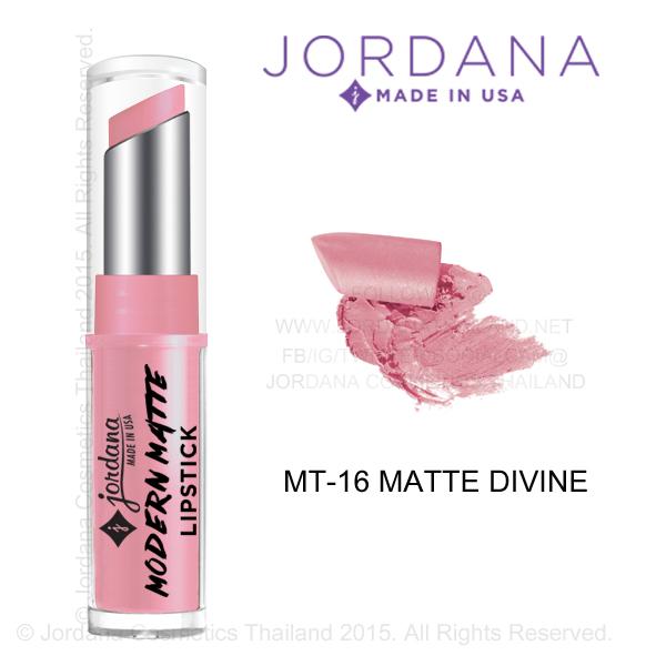 Matte Divine