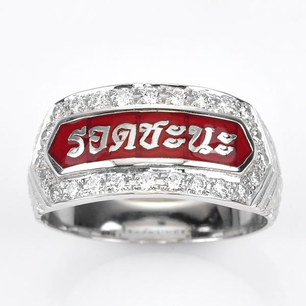 แหวนทอง สลักนามสกุลลงยา