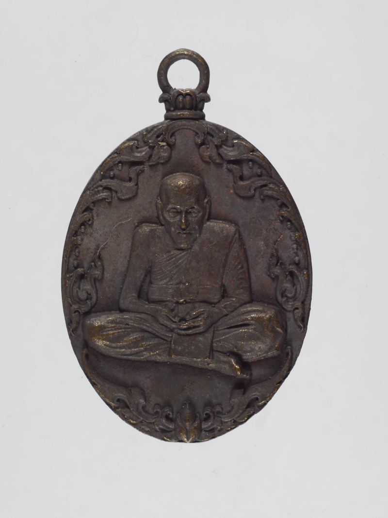 เหรียญหล่อโบราณ รุ่นแรก เนื้อรวมมวลสาร หลวงปู่พวง วัดน้ำพุสามัคคี เพชรบูรณ์ หมายเลข ๑๕๕