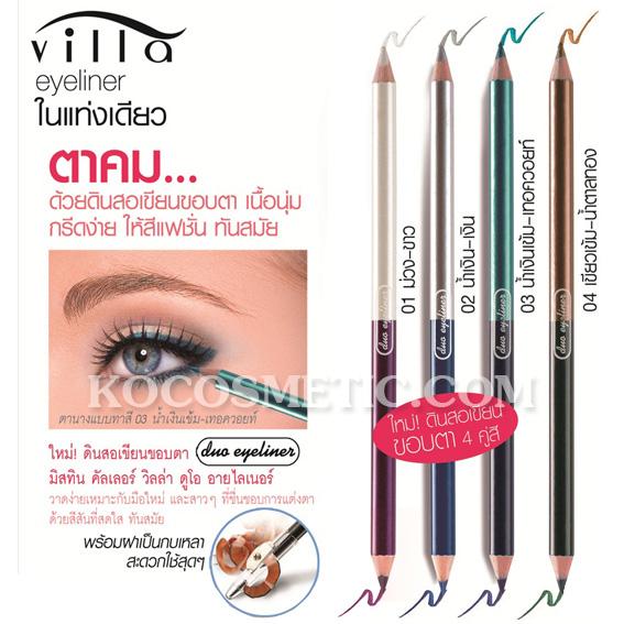 ดินสอเขียนขอบตา มิสทิน/มิสทีน คัลเลอร์ วิลล่า ดูโอ อายไลเนอร์ / Mistine Color Villa Duo Eyeliner