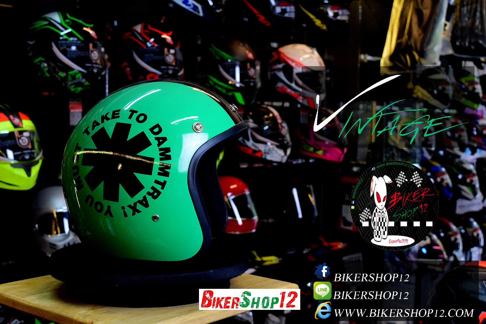 หมวกกันน็อคคลาสสิก 5เป๊ก สีเขียวอ่อนลายดำ (LB Speed Wheel)