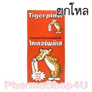 (ยกโหล ราคาส่ง) Tiger Plast พลาสเตอร์ปิดแผลแบบผ้า 100 ชิ้น สะอาด ผ่านการฆ่าเชื้อ ติดแน่น ทนนาน