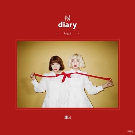 "[PRE-ORDER] BOLBBALGAN4 - 1st Mini Album ""RED DIARY PAGE.1"""