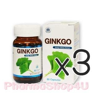 (ซื้อ3 ราคาพิเศษ) Pharmahof Ginkgo สารสกัดแป๊ะก๊วย 60 เม็ด บำรุงสมอง บำรุงร่างกาย บำรุงประสาท เสริมสร้างความจำ ลดโอกาสการเป็นอัลไซเมอร์