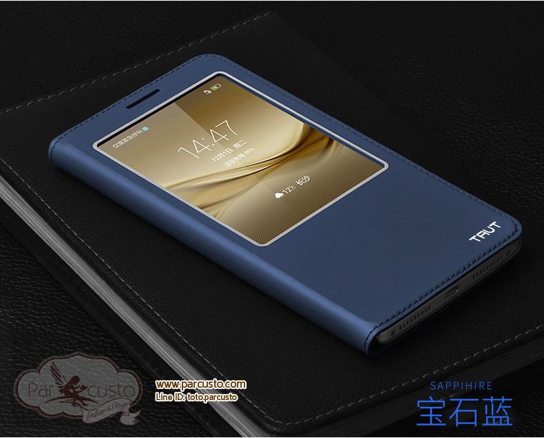 เคส Huawei Mate 9 จาก TAVT [หมด]
