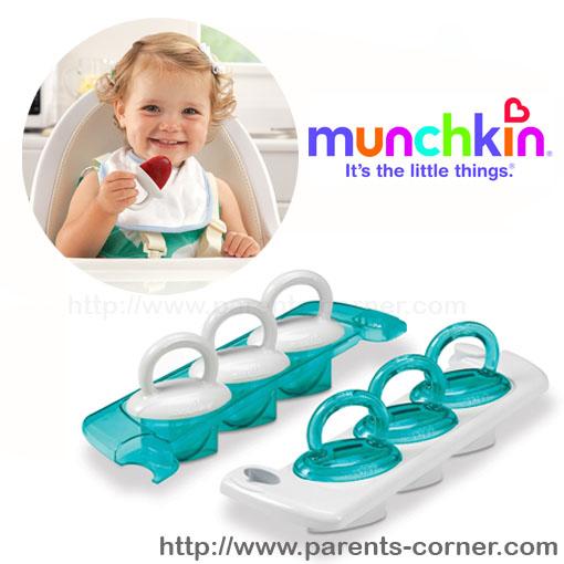 ที่ทำไอศครีมสำหรับเด็ก Munchkin