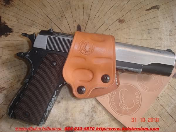 รหัสซองปืน 015