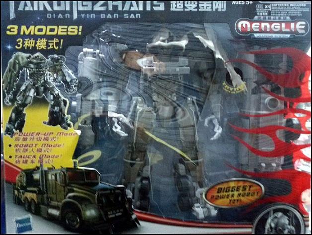 Transformers ทรานฟอร์เมอร์ Megatron Bigsize 50 cm NEW