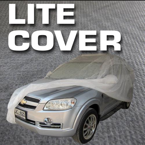 รุ่น Lite Cover สำหรับ รถ Van และ SUV