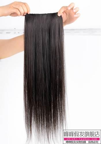 hair piece ผมตรงสีดำ
