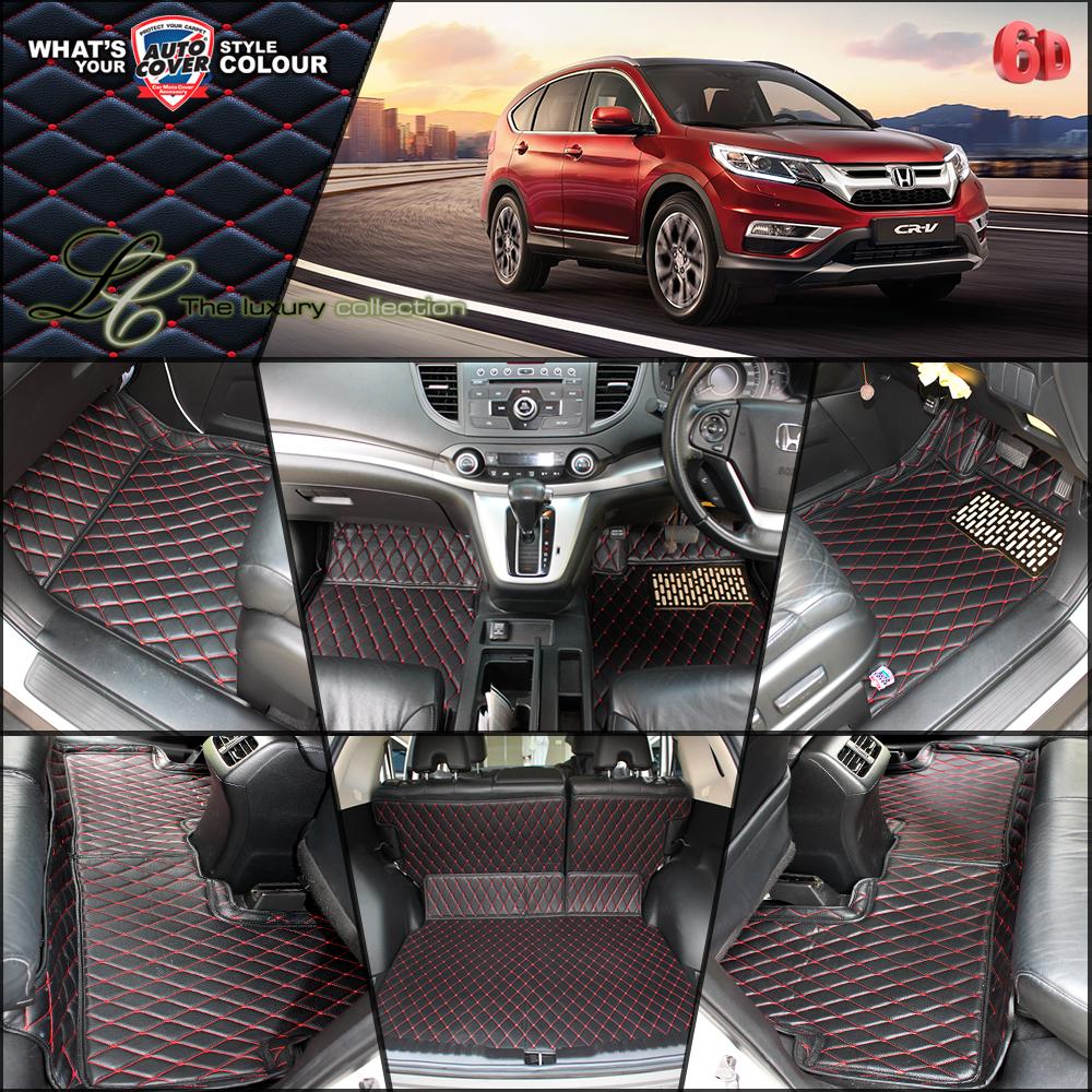 พรมเข้ารูป 6 D Leather Car Mat จำนวน 6 ชิ้น HONDA CRV GEN 4 2013-2017