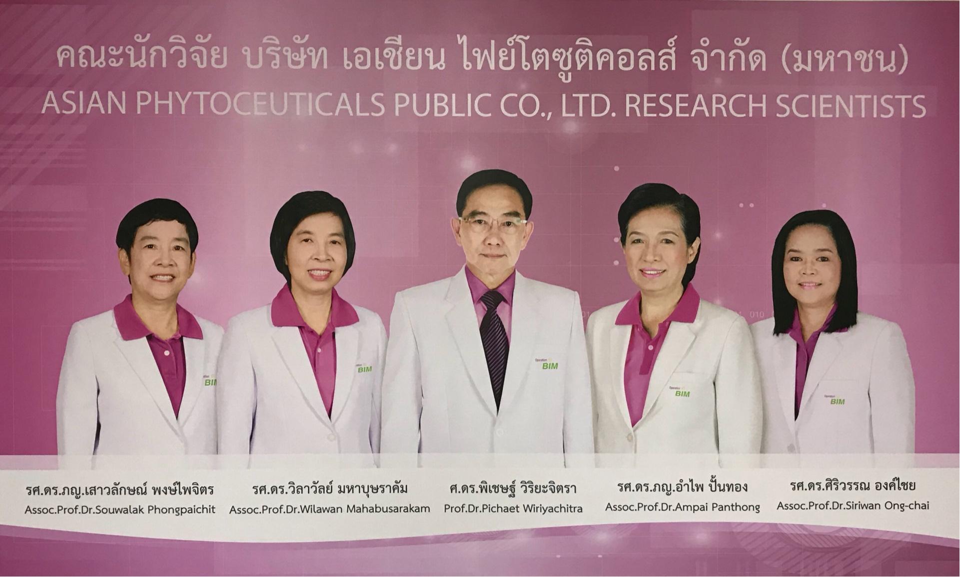 ปฏิบัติการสร้างภูมิคุ้มกันที่สมดุล Operation Bim มิติใหม่ในการดูแลสุขภาพครบวงจร ประกอบด้วย นักวิทยาศาสตร์ทำการวิจัย 5 ท่าน โดยได้นำเสนอในรายการ BIM100 (บิมร้อย) 1. ภญ.รศ.ดร.อำไพ ปั้นทอง 2. รศ.ดร.ศิริวรรณ องค์ไชย 3. ภญ.รศ.ดร.เสาวลักษณ์ พงษ์ไพจิตร 4. รศ.ดร.วิลาวัลย์ มหาบุษราคัม 5. ศ.ดร.พิเชษฐ์ วิริยะจิตรา