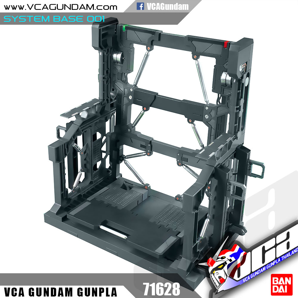 SYSTEM BASE 001 BLACK สีดำ