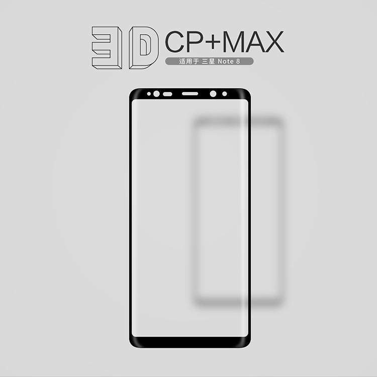 กระจกนิรภัย NILLKIN 3D CP+ MAX Galaxy Note 8 สีดำ