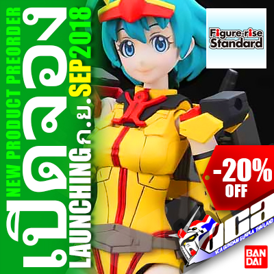 BANDAI® Gundam Build Diver โมเดล Figure-rise Standard DIVER NAMI