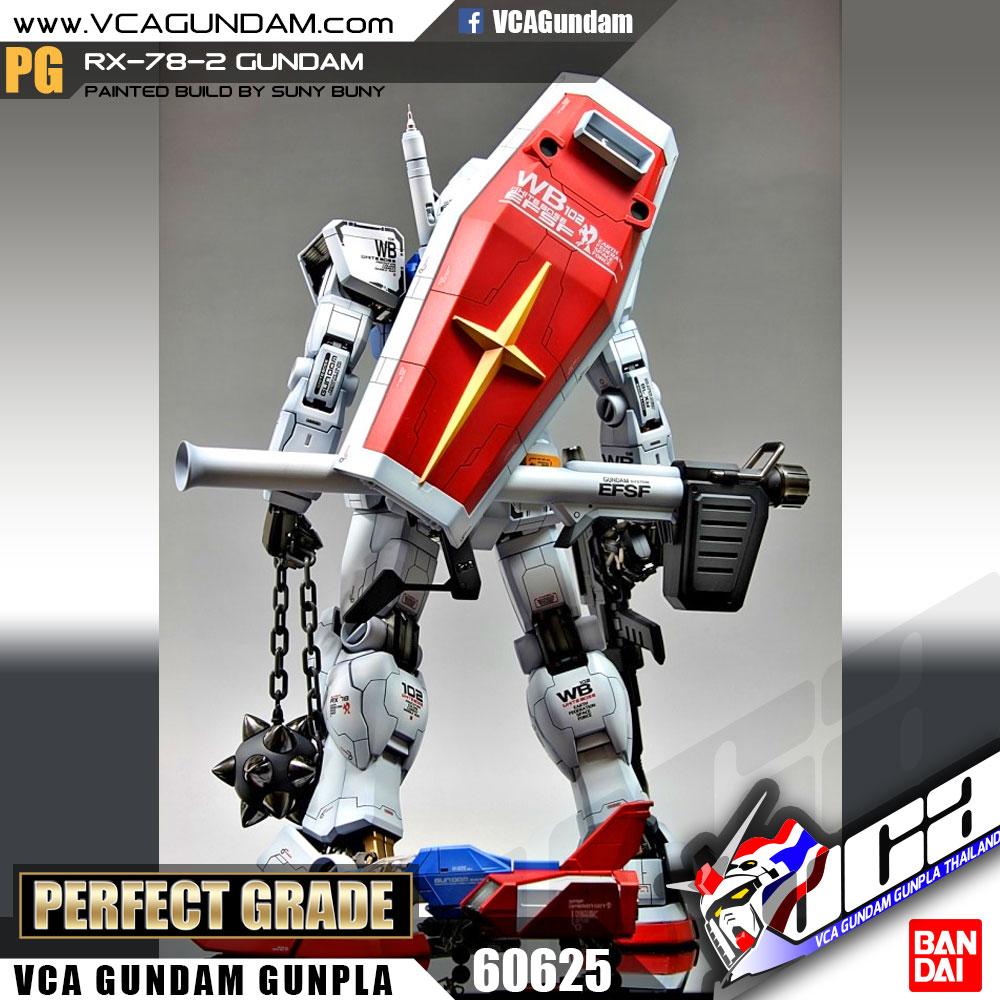 PG RX-78-2 GUNDAM กันดั้ม