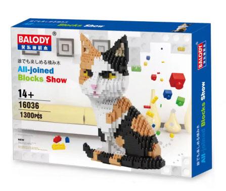 นาโนบล็อค : น้องแมวสามสี