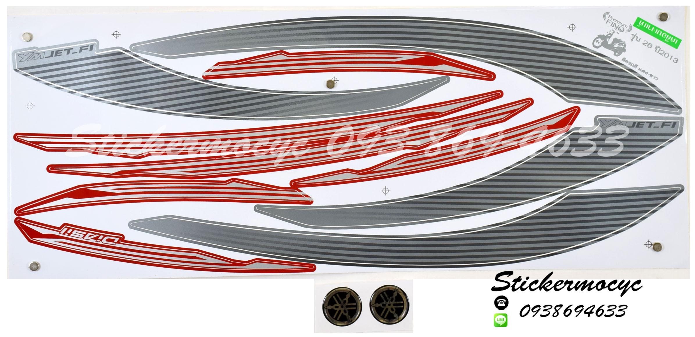 สติ๊กเกอร์ Yamaha Fino ปี 2013 รุ่น 26 Premium ติดรถสี แดง ขาว (เคลือบเงา)