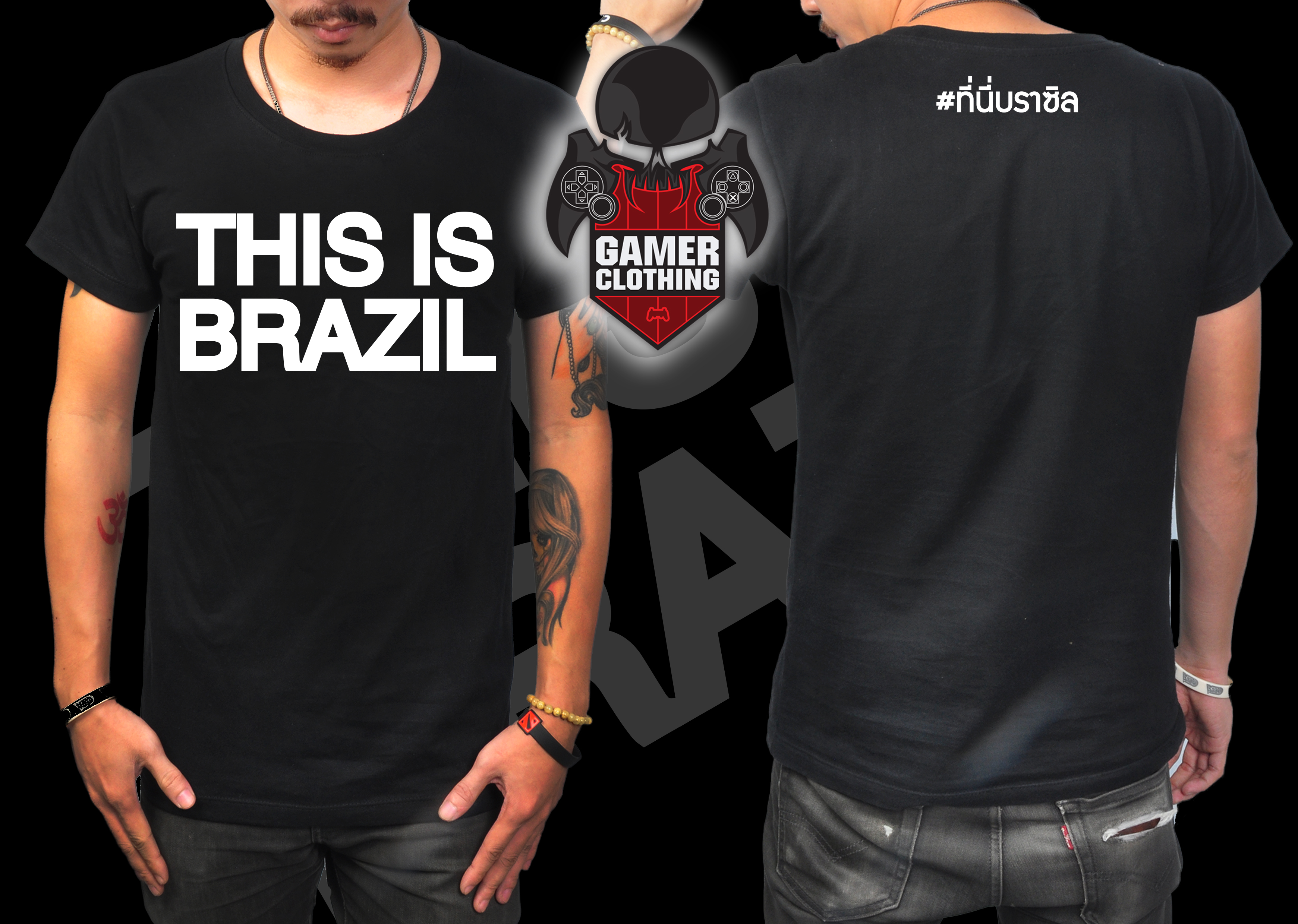 This is Brazil T-Shirt