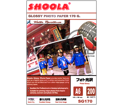Shoola Glossy Photo Paper 170 Gsm. (4X6) (A6/200 Sheets)