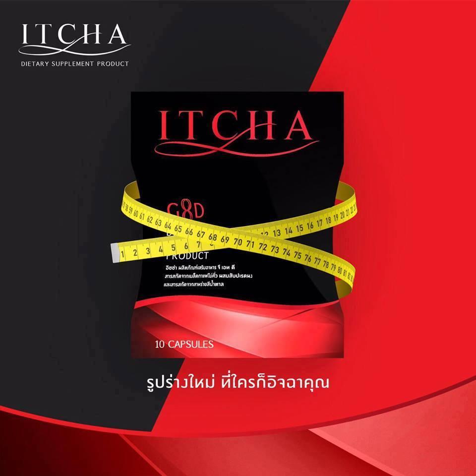 ITCHA อิทช่า by จั๊กจั่น อคัมย์สิริ อาหารเสริมลดน้ำหนัก