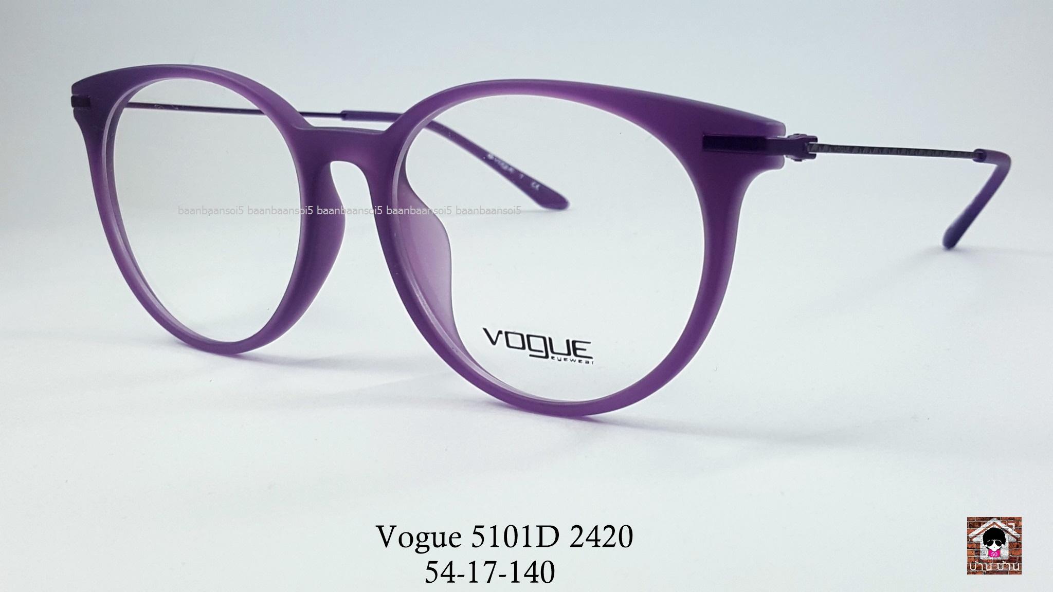 Vogue vo 5101D 2420 โปรโมชั่น กรอบแว่นตาพร้อมเลนส์ HOYA ราคา 2,700 บาท