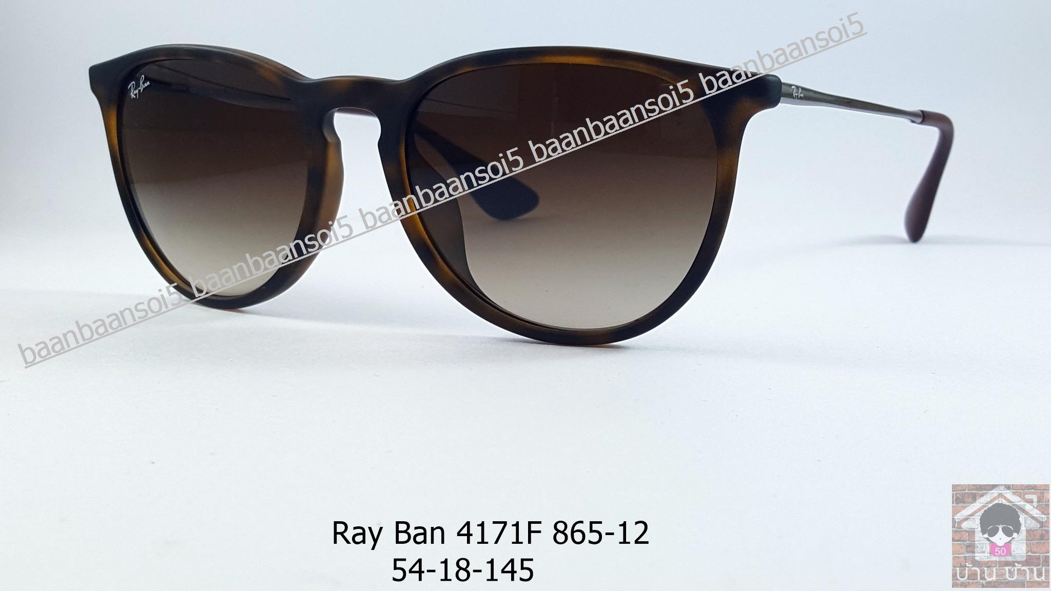 Rayban RB 4171F 865/13 โปรโมชั่น กรอบแว่นตาพร้อมเลนส์ HOYA ราคา 3,600 บาท