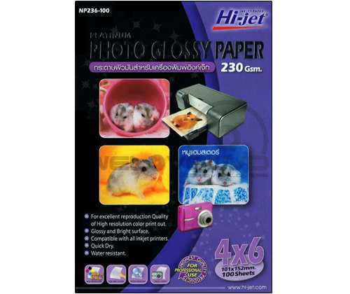 Hi-Jet GLOSSY PAPER 230 Gsm. (4X6) (4X6/100 Sheets)