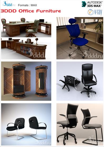 3DDD Office Furniture 77 Model ( เฟอร์นิเจอร์สำนักงาน )