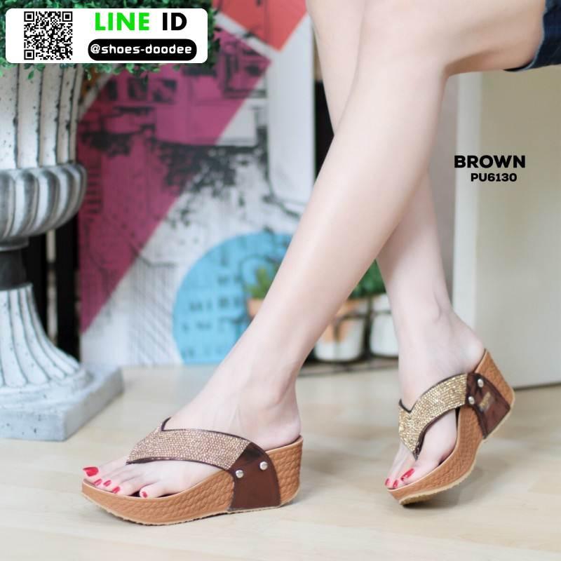 รองเท้าเพื่อสุขภาพ พียู หนีบ PU6130-BRN [สีน้ำตาล]