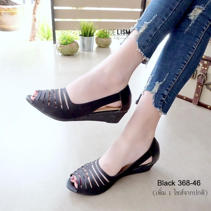 รองเท้าส้นเตารีดหุ้มส้นสีดำ เปิดข้าง ใส่สบายเท้า (สีดำ )