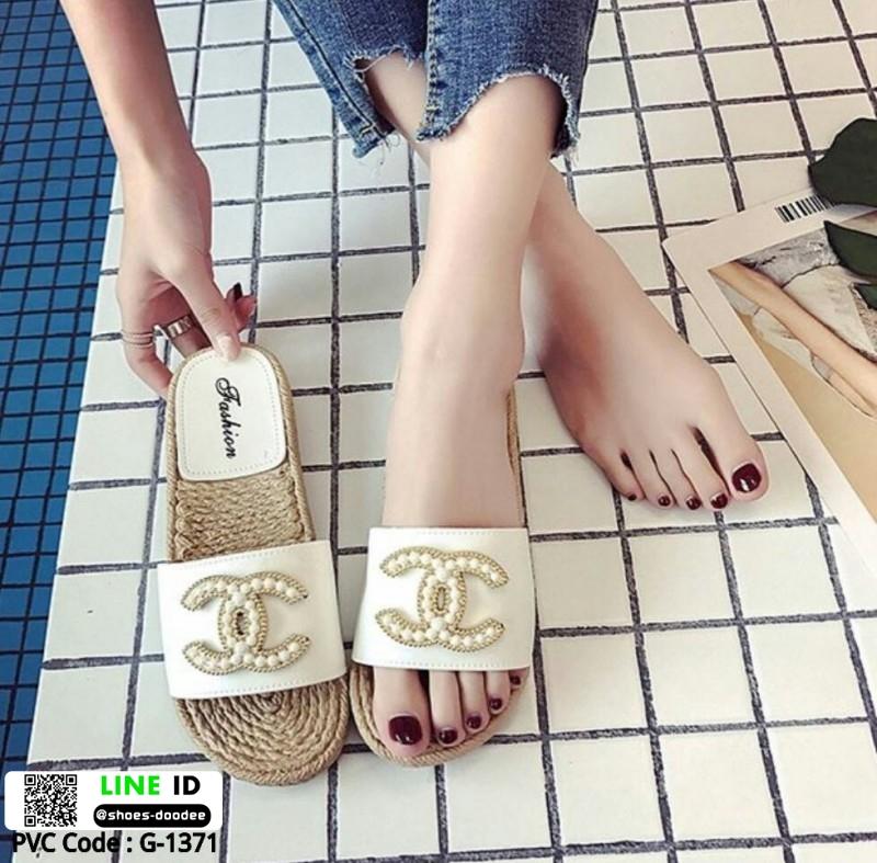 รองเท้าแตะ Chanel แต่งมุก G-1371-WHI [สีขาว]