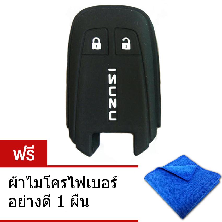 WASABI ซิลิโคนกุญแจ ISUZU MU-X (สีดำ) แถมฟรี ผ้าไมโครไฟเบอร์ อย่างดี 1 ผืน