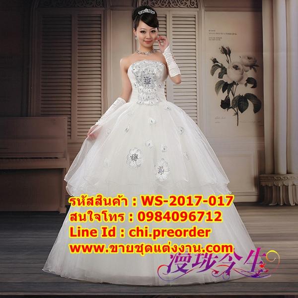ชุดแต่งงานราคาถูก กระโปรงสุ่มปักดอกไม้ ws-2017-017 pre-order