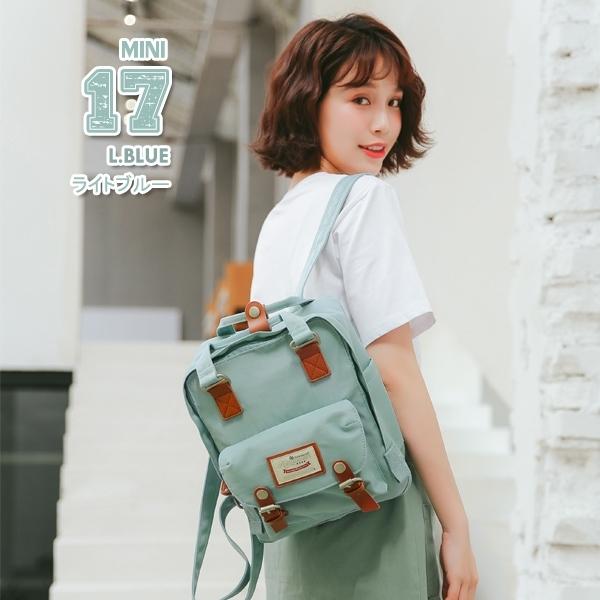 ★ พร้อมส่ง ★ กระเป๋าเป้ HIMAWARI แท้ รุ่น Mini Macaroon ผ้ากันน้ำ (มีให้เลือก 2 สี) + ฟรีกระเป๋า18x10cm