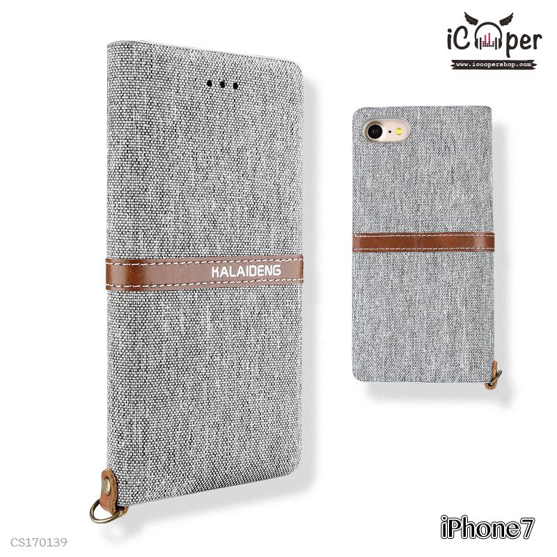 Kalaideng Funwear - Gray (iPhone7)