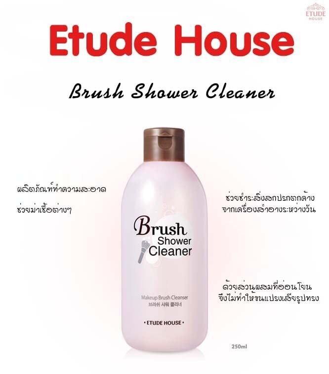 #Etude House Brush Shower Cleaner ผลิตภัณฑ์ทำความสะอาดแปรงแต่งหน้า