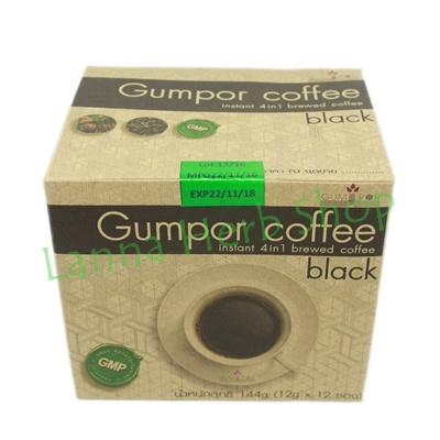 กระชายดำสกัดในรูปของกาแฟปรุงสำเร็จ 4 in 1 กัมปอ Gumpor Coffee Black [สูตรดำ] ไม่ใส่ครีมเทียม