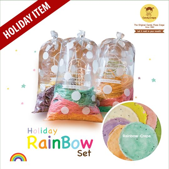 Holiday Rainbow Set (แบบถุง)