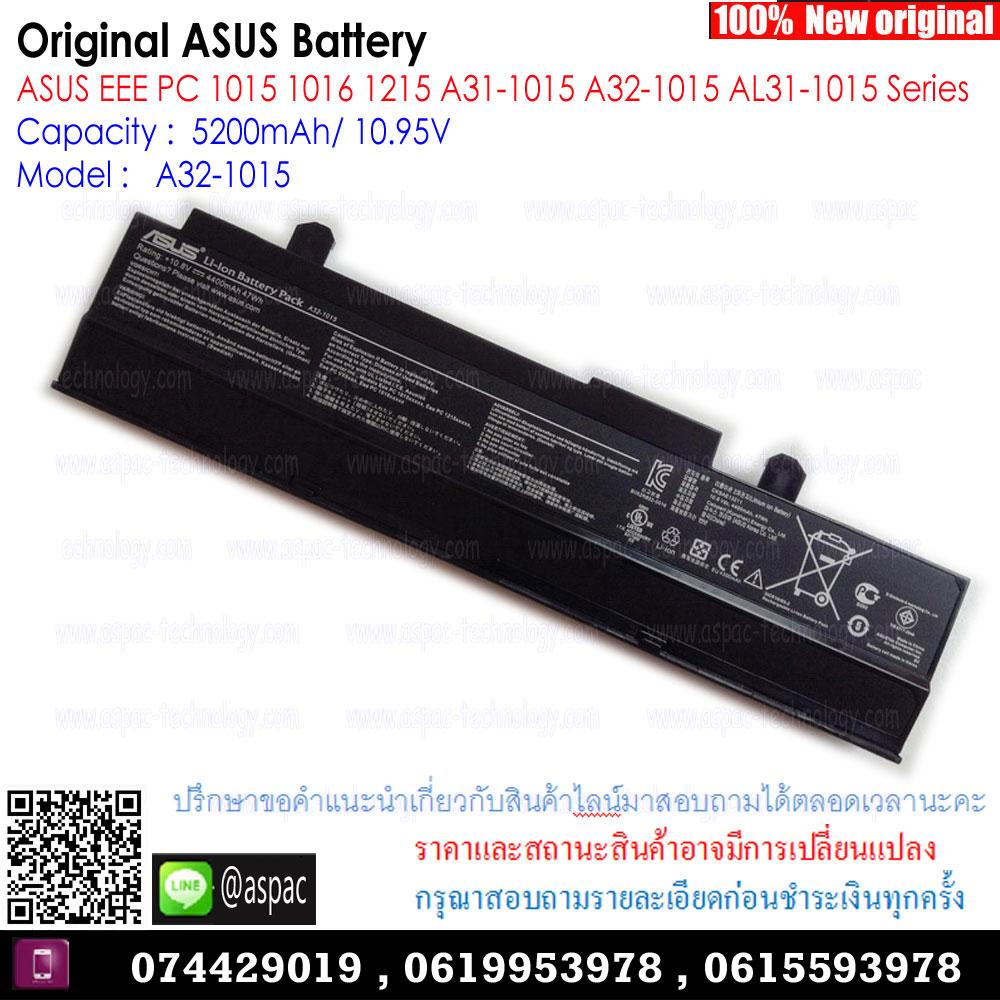 Original Battery A32-1015 / 5200mAh / 10.95V For ASUS EEE PC 1015 1016 1215 A31-1015 A32-1015 AL31-1015